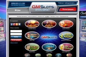 Заряд адреналина в зале GMSlots: автоматы бесплатно