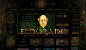 Обзор сайта https://eldoradoclub.biz/