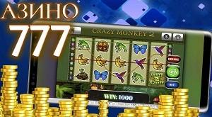 Надежная площадка для игры на деньги